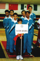 1996 Junior Team Saudi Arabia